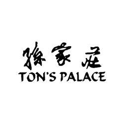 tons-palace